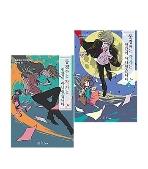 동경하는 작가는 인간이 아니었습니다 1,2 세트 / 사와무라 미카게 (제2회 가도카와 문고 캐릭터소설대상 대상 수상작)
