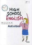 8차 고등학교 영어학습활동 교과서 (두산/김성곤 외) (~)