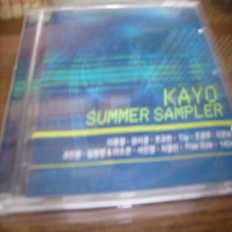 [CD] Kayo Summer Sampler