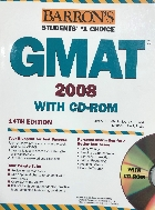 Barron's GMAT 2008 with CD-ROM (Paperback, 14th) #
