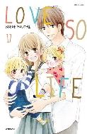 러브 소 라이프.1-17완.  love so life