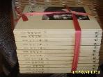 웅진출판 12권/ 어린이 마을 어머니 책 1-12 ( 사진의 어머니 책만 있음. 설명란참조 )