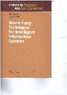 Neuro-Fuzzy Techniques for Intelligent Information Systems (ISBN : 9783790811872)