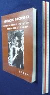 이 사람을 보라 - 최민식 걸작 사진집 Ecce Homo The Best of Choi Min Shik (1957~1990 ) / 사진의 제품  / 상현서림  ☞ 서고위치:RQ 2 *[구매하시면 품절로 표기됩니다]