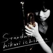 [미개봉] Hikari Ichihara / Stardust