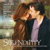 O.S.T. / Serendipity (세렌디피티)