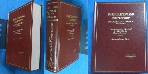 Immigration and Citizenship: Process and Policy, 5th Edition (American Casebook Series) 5th Edici?n  9780314143983 [상현서림]  /사진의 제품   ☞ 서고위치:RB 7  *[구매하시면 품절로 표기됩니다]