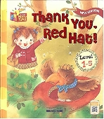 Thank You, Red Hat!, 3판 (Little Story Town, Level 1-5)   (ISBN : 9788925648842)