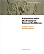 Encounter with the Beauty of Korean Buddhism - Buddhist Cultural Heritages of Korea