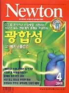 월간과학 Newton 2008. 4 광합성