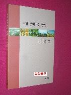 강릉 문화유산 탐방 //99-2