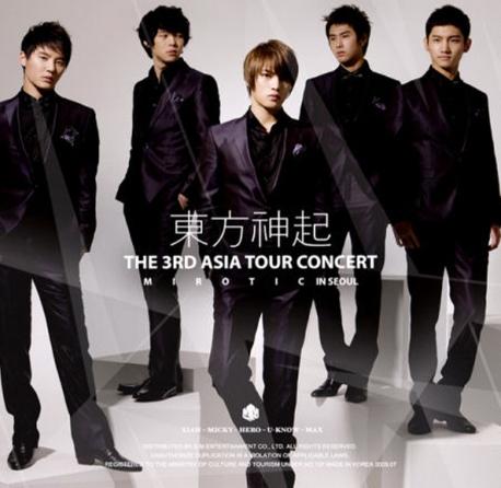 동방신기 (東方神起) - The 3rd Asia Tour Concert 'Mirotic' [2CD]