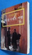 이태훈의 뷰티풀 티베트 여행 / 사진의 제품   / 상현서림 / :☞ 서고위치:XB 2  * [구매하시면 품절로 표기됩니다]