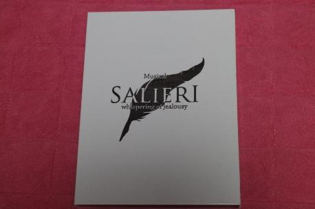뮤지컬 살리에르 OST [2016] (2CD) 미개봉 새상품, 2CD 35트랙, 디지팩, 실황앨범