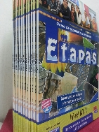 Etapa 1 Cosas. Manual de espanol para cursos intensivos/ Step 1 Things. Spanish Manual for Intensive 단계 1~11까지(전11권)/ 새책/CD있음(미개봉)