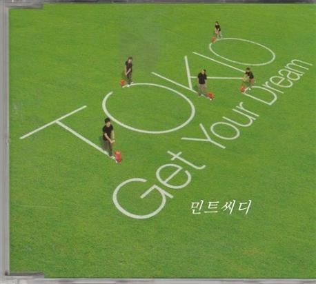 Tokio - Get Your Dream (홍보용 음반)