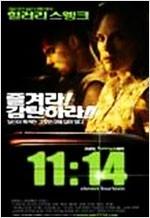 11:14(11시14분)[1disc]