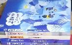 고래가 그랬어 182호(2019년1월)~186호(2019년5월) 총5권