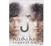 KinKi Kids concert tour J(DVD) (초회한정반)