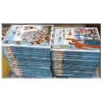 교과서에 나오는 만화 세계역사 총39권세트 (전40권에서 1권 분실)