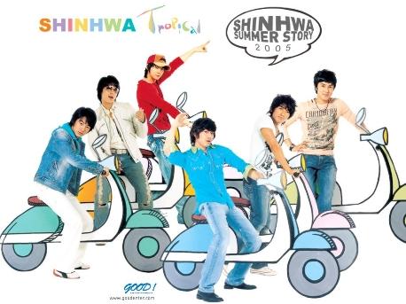 신화 - Summer Story 2005  [신혜성 싸인반]