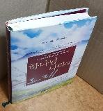 하나님 나라의 도래 =책머리 얼룩 조금/내부 68페이지까지 밑줄동그라미 다수외 양호/실사진입니다