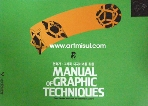 MANUAL OF GRAPHIC TECHNIQUES 2(건축가.그래픽 디자이너를 위한)