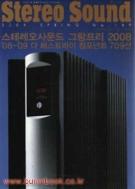 계간 스테레오 사운드 2009년 봄호 No 169 (Stereo Sound) (신226-3)