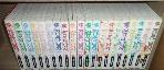 꽃보다 남자 (완전판) 세트 [ 전20권]   /사진의 제품 / 상현서림  ☞ 서고위치:Mi 5  *[구매하시면 품절로 표기됩니다]
