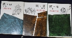 세키가하라  ?ヶ原<上,中,下?>  /사진의 제품 / 일본서적  ☞ 서고위치:KR 1