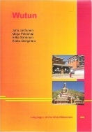 Wutun (Languages of the World/Materials, 466)  (ISBN : 9783895860263)