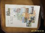 금성출판사 / 교과서 고등학교 DEUTSCHE SPRACHE 1 (독일어 1) / 허창운. 임한순. 이수현 -사진.설명란참조