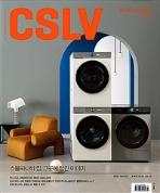 까사리빙 2021년-3월호 (CASA Living) (신209-9)