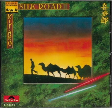 Kitaro - Silk road 2 - Desert (키타로 실크로드 2 사막) 수입