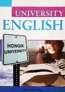 UNIVERSITY ENGLISH (HONGIK UNIVERSITY)