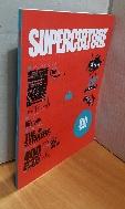 SUPERCULTURE 슈퍼컬처 2012월 3월호 통권 제9호