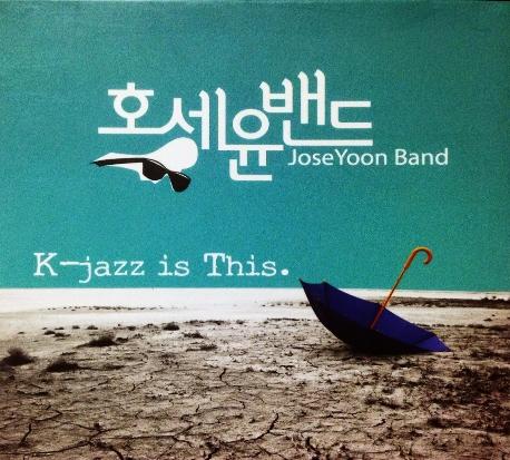 호세윤밴드 - K-jazz Is This