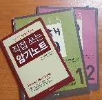 2015 선재국어-4권중 2권만 있음