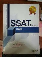 SSAT Basic