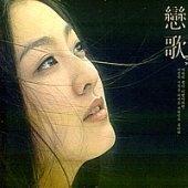 V.A. / 연가 (戀歌) (4CD)