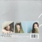 에코 (Eco) / 4집 - Voice Of Angel (B)