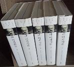 Les Miserables 레 미제라블. 1~5 [전5권10책] (한글판+영문판)(더클래식 세계문학컬렉션 26~30)  /사진의 제품  / 상현서림  / :☞ 서고위치:MN 8 *  [구매하시면 품절로 표기됩니다]