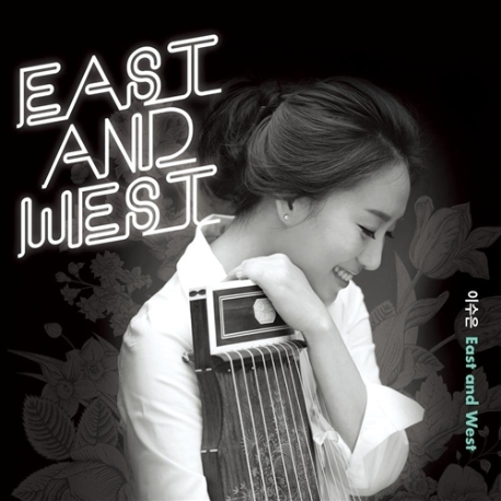 이수은 - East And West