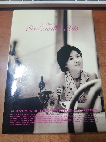 김현주의 SENTIMENTAL HITS