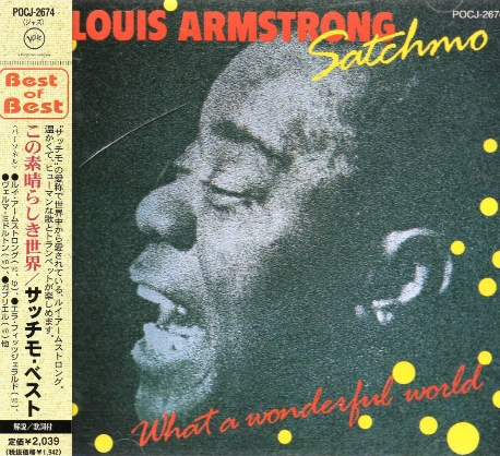 [일본반] Louis Armstrong - What A Wonderful World