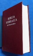 Biblia Hebraica Stuttgartensia (Hebreo)  1990 [상현서림]  /사진의 제품  ☞ 서고위치:ko 2  * [구매하시면 품절로 표기됩니다]