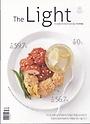 더 라이트 The Light : 2014. 12월 제1호 [창간호]