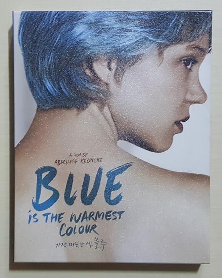 가장 따뜻한 색, 블루 (플레인 넘버링 한정판)