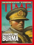 Time Asia (주간 아시아판): 2006년 1월 30일 (지하C12-5)