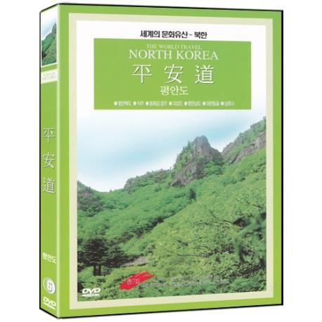 [DVD] 북한 - 평안도